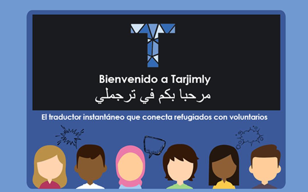 innovación tecnológica social. Tarjimly conecta refugiados con traductores en tiempo real